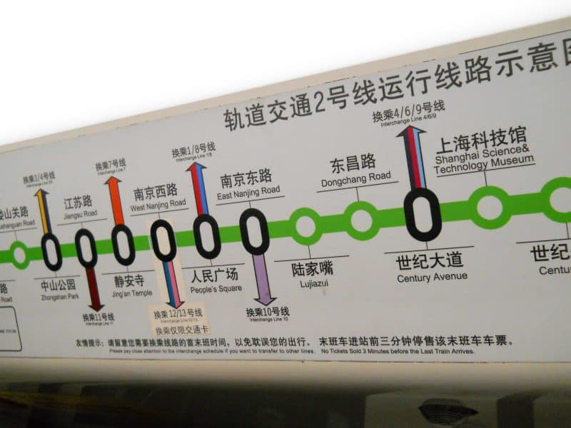 Metro Map, Shanghai, China www.savingdessert.com