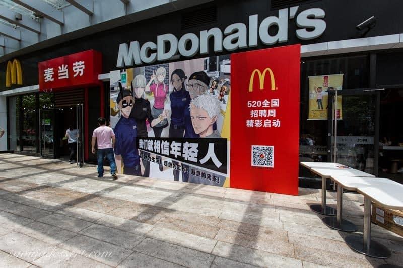 McDonald's Shanghai, China www.savingdessert.com